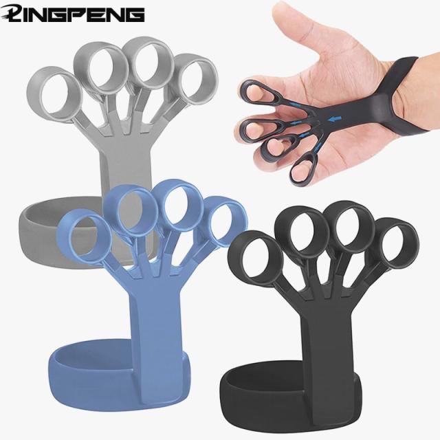 Рукоятки