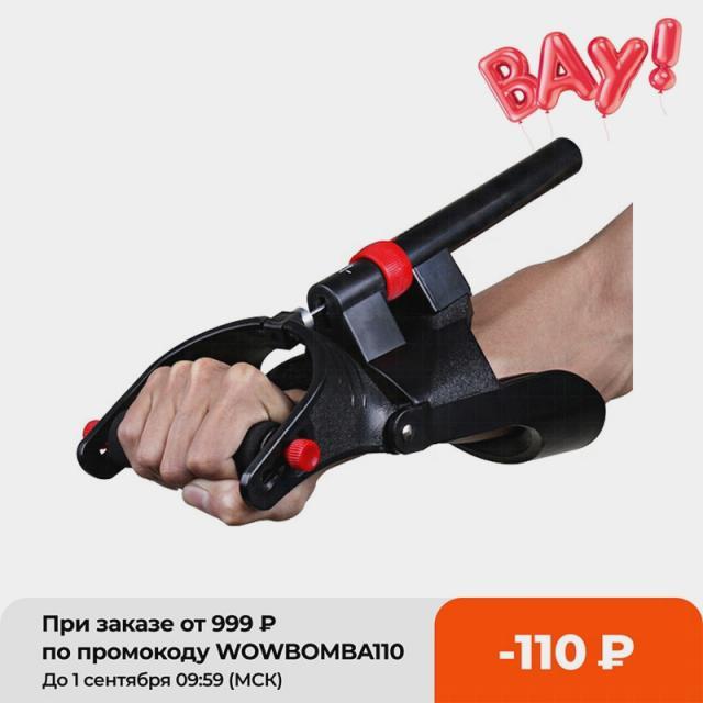 forearm grip strength exerciseadjustable grip